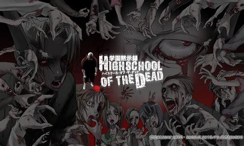 high school of dead high school of the dead animes tempest