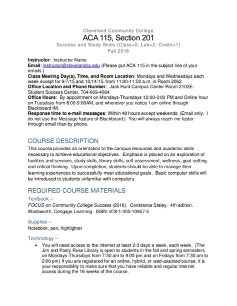 aca 115 syllabus example for website fall 2016