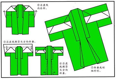 free origami patterns free kimono origami pattern inbox paper crafting