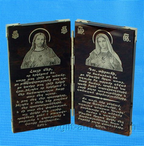 armenian prayer books from obsidian souvenirs store gift