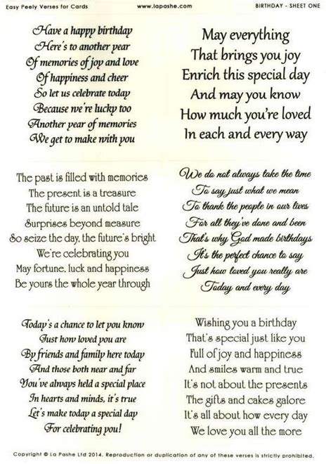 card sentiments 25 best ideas about birthday verses on