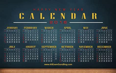 Best Car Wallpaper 2017 Desktop Calendar by Free Desktop Calendar Wallpaper 2016 Wallpapersafari