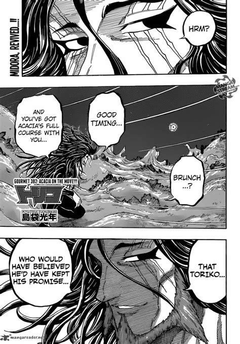 toriko reader toriko 382 read toriko 382 page 1