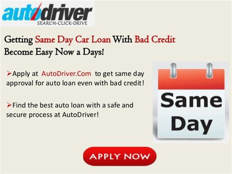 how to make a advance on a credit card same day car loans for bad credit get instant same day