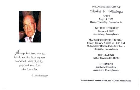 how to make a funeral memorial card 6 best images of funeral service card printable