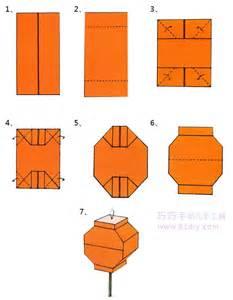 how to make origami lanterns 1000 ideas about origami lantern on diy