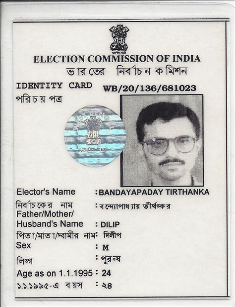make a voter id card stray thoughts cardocracy india s obsession with cards