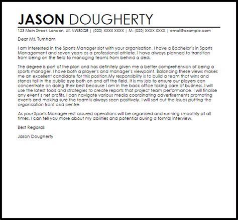 sports manager cover letter sample livecareer