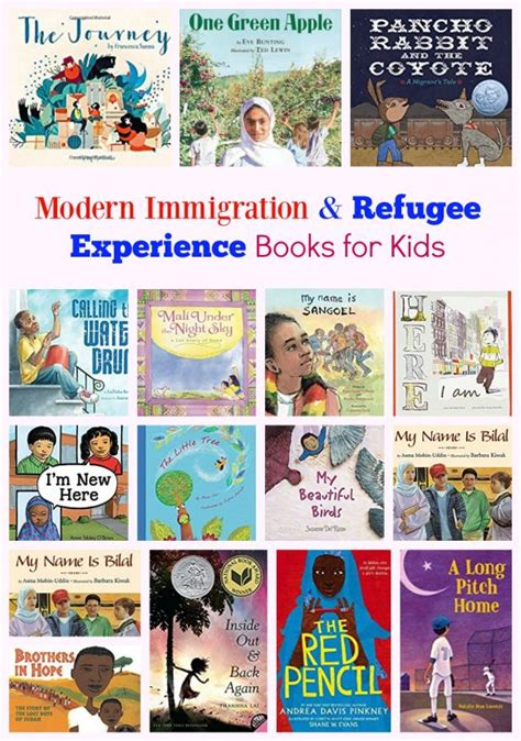 modern picture books modern immigration books for pragmaticmom