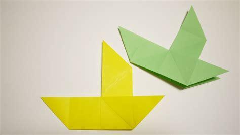 origami magic trick だまし舟の折り方 how to make a magic trick yacht 折り紙 おりがみ