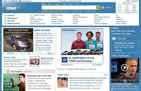 www msn www msn driverlayer search engine