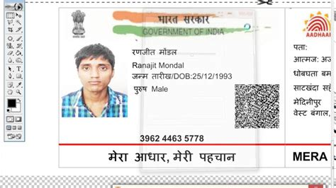 i want to make aadhaar card how to edit correction changes photo change clear