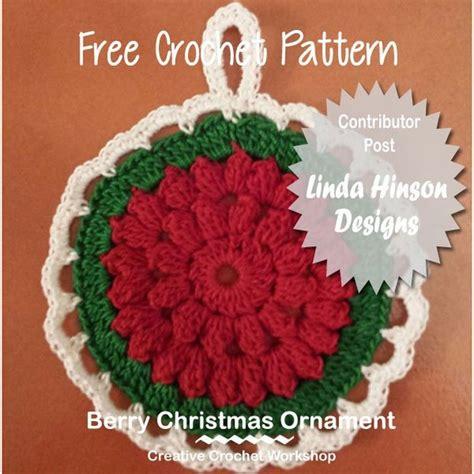 crochet tree ornament beautiful crochet tree ornament free pattern