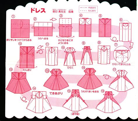 paper dress origami japanese for an origami dress