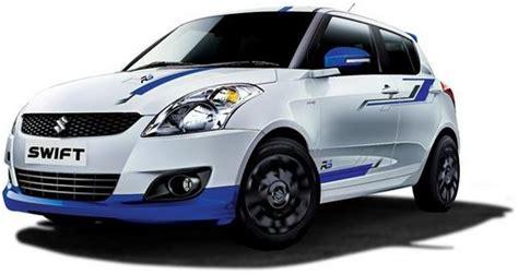car paint price india maruti suzuki rs diesel price specs review pics