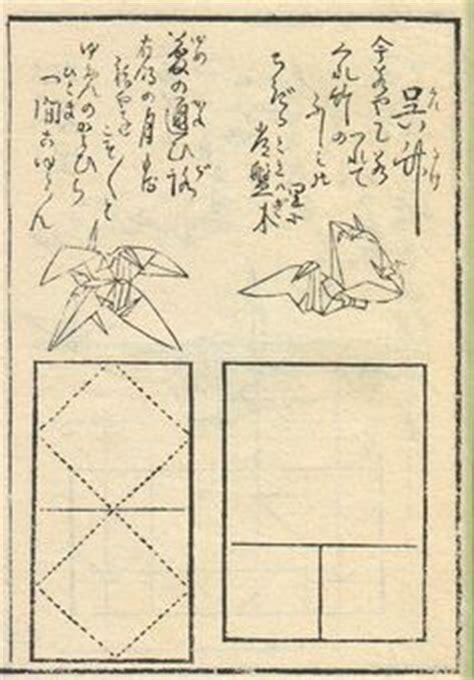 history of origami 1000 images about senbazuru orikata on