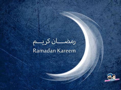 Top 10 Car Wallpaper 2017 Ramadan by Beautiful Ramadan Wallpapers For Your Desktop World Of Arts