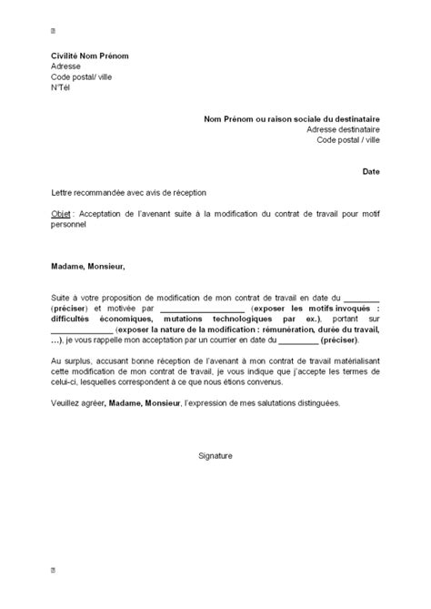 Modification Du Contrat De Travail Motif Personnel lettre de demission geneve application letter