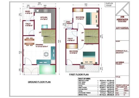 house design 15 by 60 15 by 60 house plan house plan ideas house