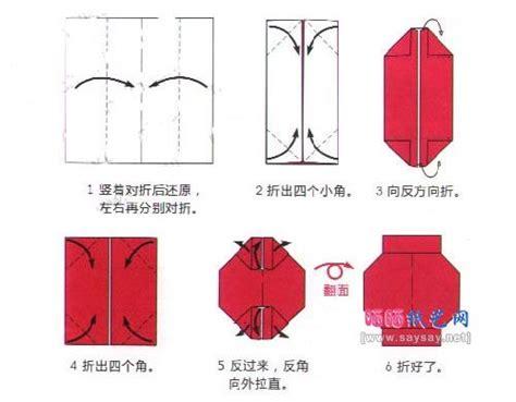how to make a origami lantern origami lantern origami and lanterns on