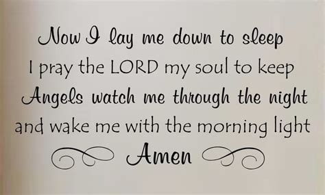 where can i buy prayer now i lay me to sleep vinyl word quote wall decal