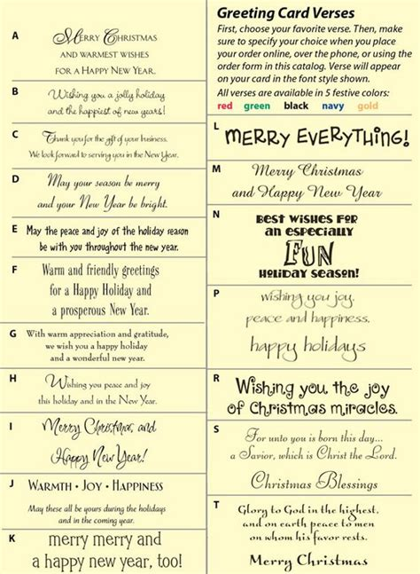 card sentiments card sentiments do you forget what to say