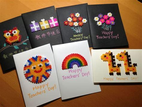 how to make teachers day cards hama teachers day cards card