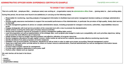 administrative officer experience letter sample