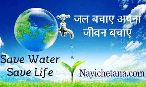 21   top 21 save water