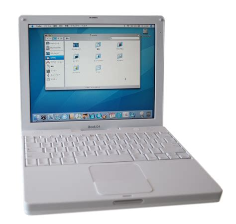 File Ibook G4 Jpg