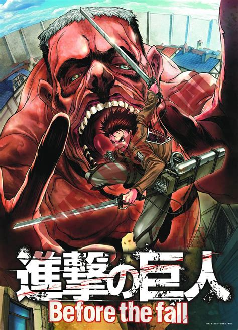 attack on titan 6 attack titan 6 jackson comics