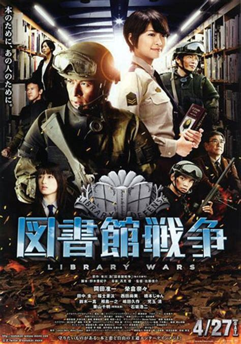 library wars library wars asianwiki