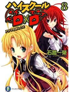 highschool dxd high school dxd windborne s story eatery