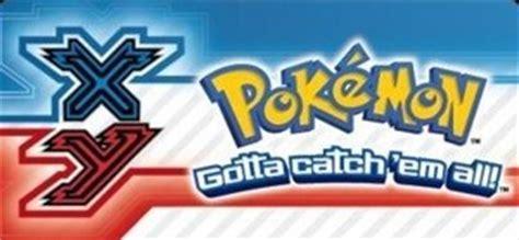 catch em all gotta catch em all pok 233 mon photo 35433931 fanpop