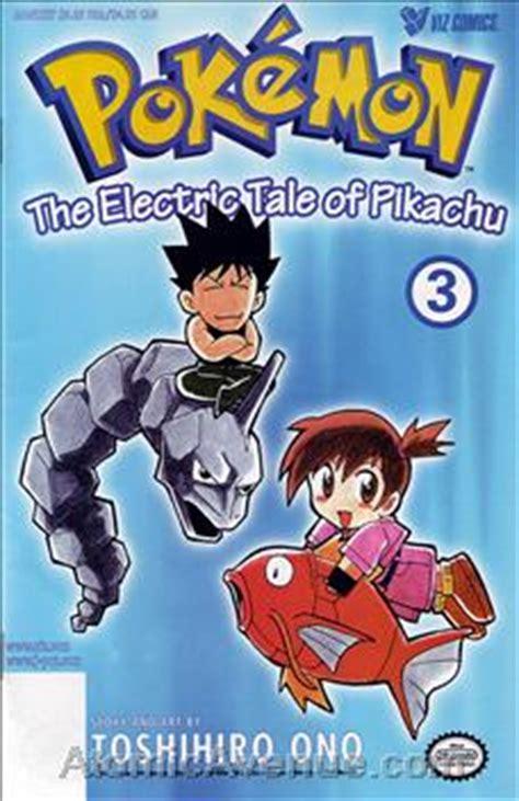 electric tale of pikachu electric tale of pikachu sabrina images