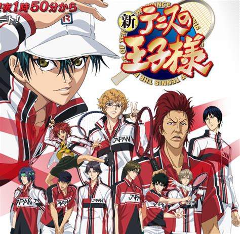 new prince of tennis picture of the new prince of tennis
