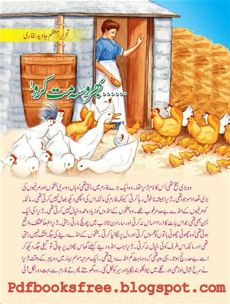 story books with pictures pdf free pdf story books children book covers