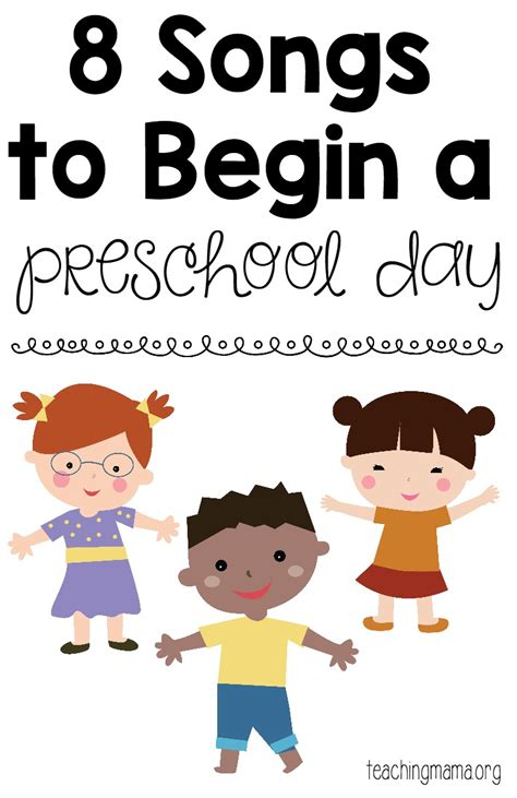 for day 8 songs to begin a preschool day