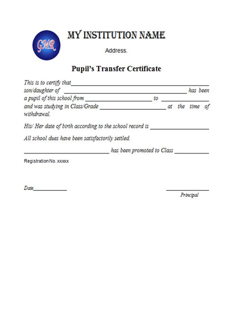 personal bio data form sample forms printable free to download and easy to use