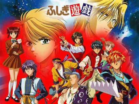 fushigi yuugi kakkoii anime日本国 fushigi yuugi ふしぎ遊戯