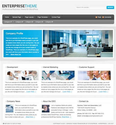enterprise wordpress theme archives dobeweb