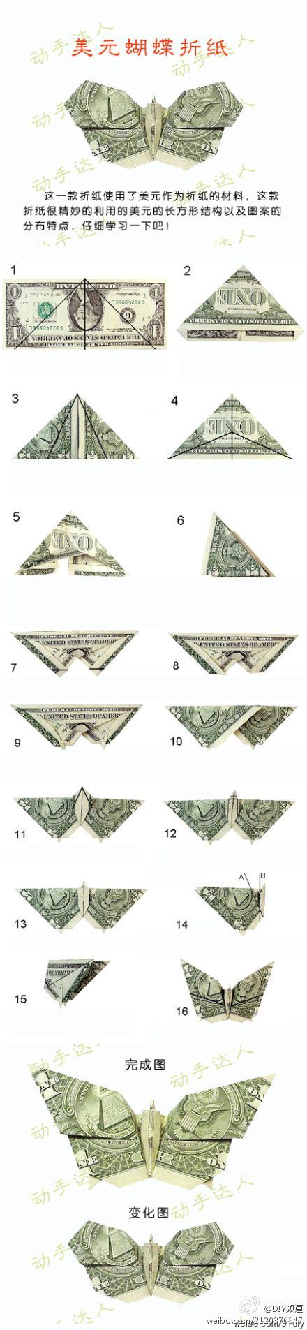 butterfly dollar bill origami discover and save creative ideas