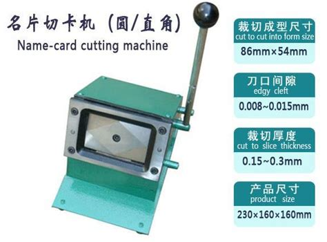 card die cutters card die cutter yatai china manufacturer certificate