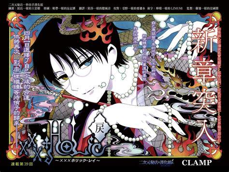 xxxholic rei xxxholic rei chapter 39 updated chibi yuuto s chronicles