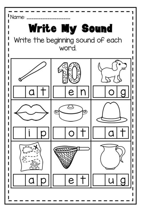 phonics for kindergarten grade k home workbook mega phonics printable worksheet bundle literacy pre k