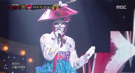 king of rookie boy member shocks with gender reveal on king