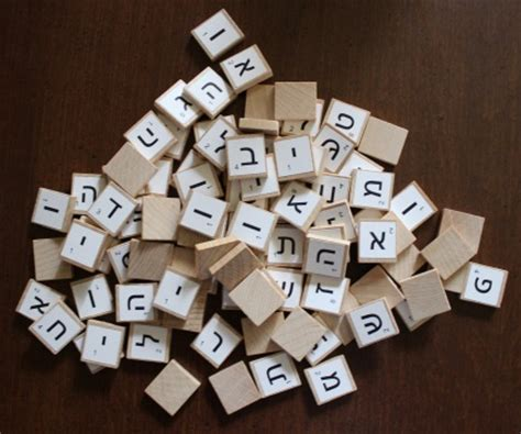 is zion a word in scrabble hebrew scrabble tiles hebrew from the