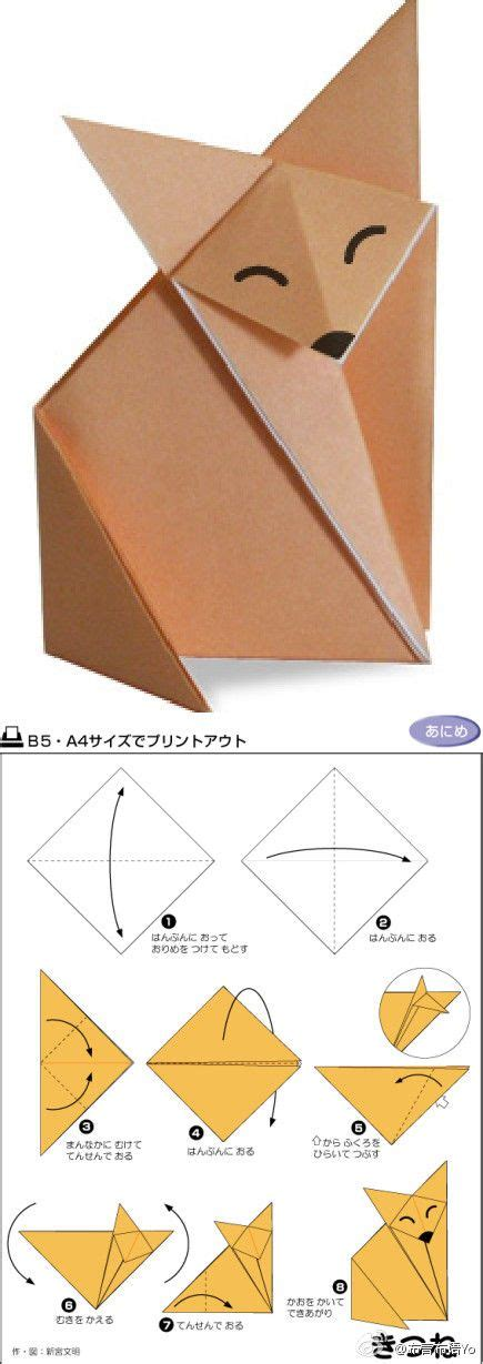 simple origami tutorial 25 best easy origami tutorial ideas on