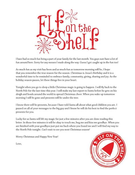 elf on the shelf goodbye letter template elf on the shelf printables the crafting