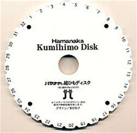 braiding with on the kumihimo disk hamanaka kumihimo plate or kumihimo disk for braid